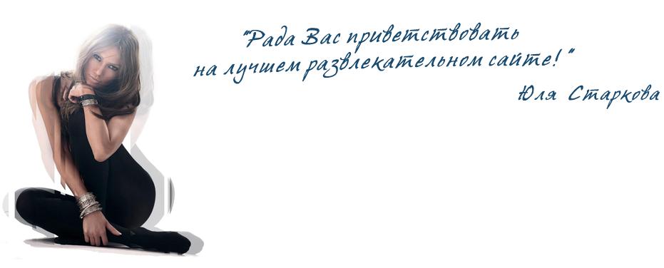 Статусы ВКонтакте цитаты